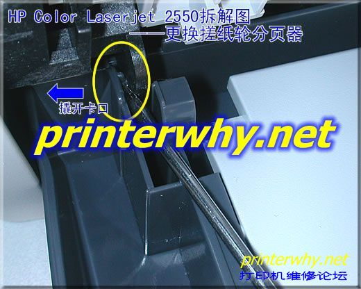 1、为了保证:大家在维修打印机时遇到的技术疑难问题能够得到及时解决,如需技术求助,请直接至有问必答发帖提问。 2、打印机维修资料下载地址:打印机拆机图解、打印机加粉图解、打印机清零软件、打印机测针软件、打印机连供论坛。 3、打印机维修论坛网站导航:激光打印机论坛、针式打印机论坛、喷墨打印机论坛、行式打印机论坛、条码打印机论坛。
