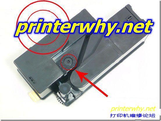 施乐m105b显影组件拆机图解